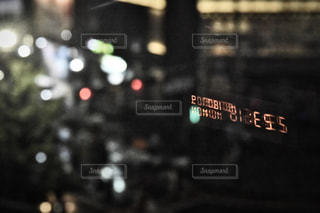 観光の写真・画像素材[2035226]