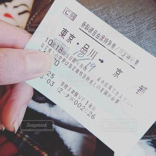京都一人旅の写真・画像素材[1236188]