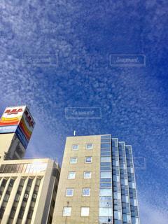 風景,空,秋,ビル,雲,青空,青,街,横浜,町,秋晴れ,秋空,横浜市,秋の空,秋の雲,秋雲