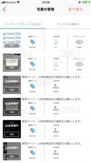 抽象的,スクリーン ショット,ソフトウェア