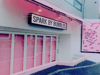建物,東京,ピンク,渋谷,pink,フォトジェニック,インスタ映え