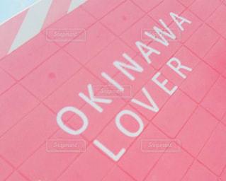 ピンク,アート,沖縄,壁,フォトジェニック,インスタ映え