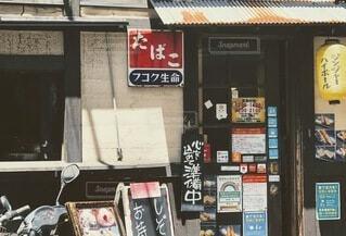 懐かしいタバコ屋の看板の写真・画像素材[4775842]