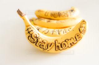 デザート,果物,おいしい,banana,バナナ,DOLE,Stayhome,DoleBananaSmile,バナナ大好き,バナペン