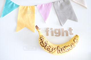 デザート,果物,美味しい,banana,バナナ,DOLE,fight,Stayhome,おうちじかん,DoleBananaSmile,バナペン