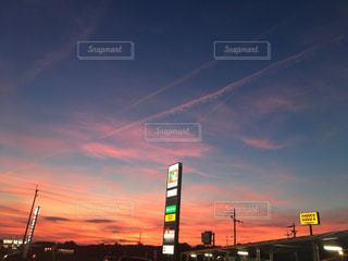 空,夕日,屋外,雲,紫,オレンジ,明るい,グラデーション