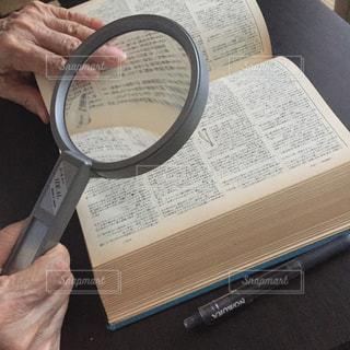 本を持っている人の写真・画像素材[1309777]