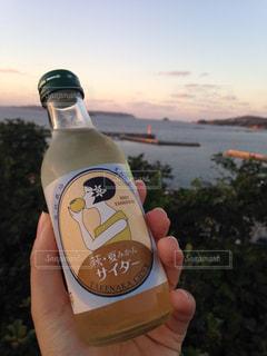 萩の夏みかんサイダーの写真・画像素材[1412116]