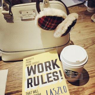 カフェ,ニューヨーク,コーヒー,スターバックス,本,読書,勉強,洋書,マンハッタン