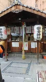 御金神社の写真・画像素材[4156213]
