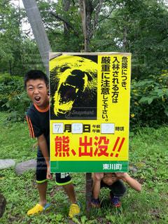 北海道の写真・画像素材[2245944]