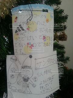 屋内,木,部屋,クリスマス,書類,紙,お願い事,データ,サンタクロースにお願い