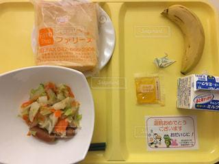 朝食,ジャム,食パン,牛乳,病院食,バナナ,退院日