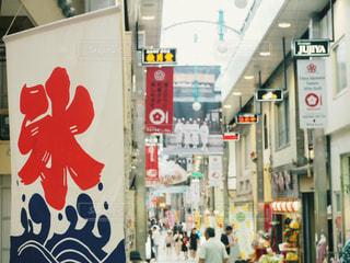 夏の商店街の写真・画像素材[1343322]