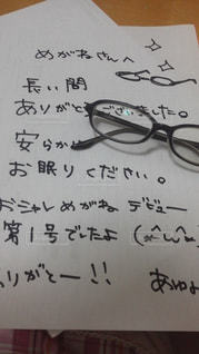 文字,手紙,メッセージ,さようなら,ありがとう,手書き,感謝,気持ち,手書き文字