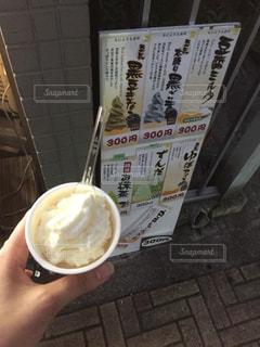 お豆腐屋さんのアイスの写真・画像素材[1374051]