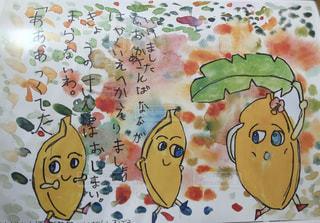 ペン,絵画,小学生,クレヨン,カラー,紙,おえかき,バナナ,絵具,おうち時間,図