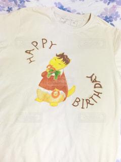 ファッション,イラスト,かわいい,絵,プレゼント,楽しい,Tシャツ,贈り物,ハンドメイド,服,キャラクター,誕生日,手作り,happybirthday,和む,創作,オリジナル,ぐーすか,布用クレヨン,一点物