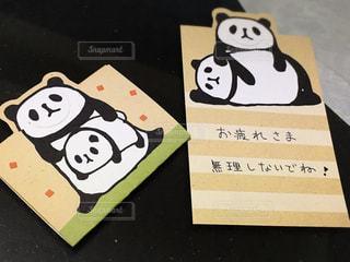 No.426575 文字
