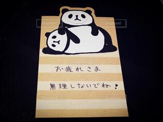 No.426579 文字