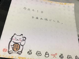 No.426589 文字