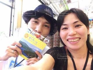 箱根旅の写真・画像素材[1621580]
