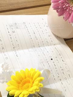 文字,手紙,メッセージ,手書き,謎,日本語,便箋,手書き文字,ナゾ,暗号,便せん,謎とき,ナゾ解き