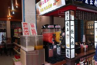 台湾のジュース屋さんの写真・画像素材[1764847]