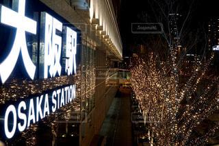 建物,夜,屋外,大阪,樹木,イルミネーション,都会,高層ビル,照明,明るい,大阪駅,グランフロント,クリスマス ツリー
