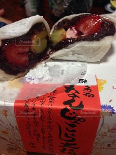 食べ物 - No.172378