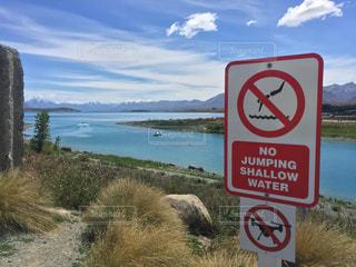 絶景,海外,綺麗,青空,観光,海外旅行,ニュージーランド,テカポ湖,レイク