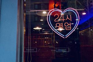 看板,ネオン,旅行,韓国,海外旅行,コリアン,コリア,24時間営業