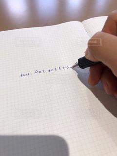 文字,手書き,言葉,大切,スケジュール帳,青ペン,心のくすり