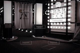 ROKU midpark loungeの写真・画像素材[2310609]
