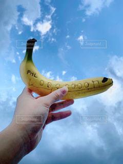 空,イラスト,雲,飛行機,フルーツ,旅行,旅,バナナ,PR,DoleBananaSmile