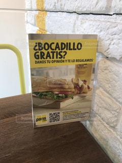 スペイン,バルセロナ,ナイスなサンドイッチ屋さん,サブウェイに近い