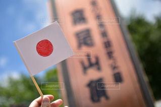 高尾山頂上にて日の丸旗の写真・画像素材[2212588]