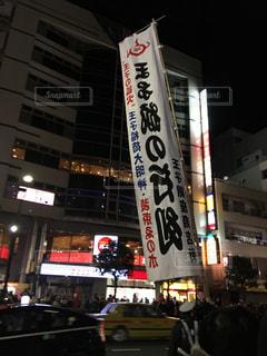 夜の店の前の写真・画像素材[1708367]