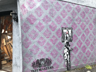 Indigo defaces Monaの写真・画像素材[2270344]