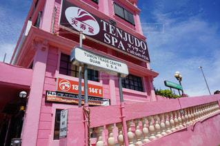 ピンク,グアム,ピンク色,桃色,pink,タモン,タモントレードセンター,ピンクスポット