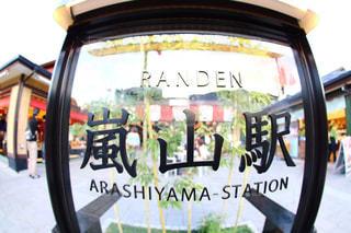 秋,京都,駅,嵐山,魚眼レンズ