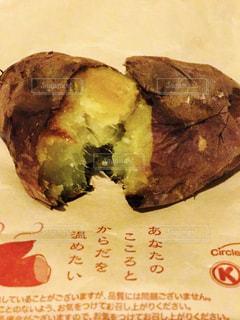 食べ物,秋,焼き芋,食,芋,食欲,秋の味覚,コンビニ焼き芋