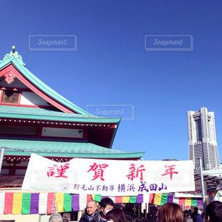 成田山横浜別院にて初詣の写真・画像素材[1727747]