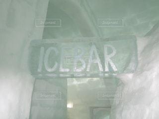 雪,看板,白,北海道,氷,寒い,表札,アイスバー,イグルー