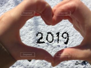 文字,雪,手,ハート,メッセージ,新年,挨拶,フォトジェニック,インスタ映え,2019