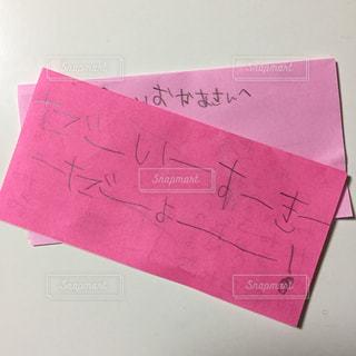 ピンク,子供,女の子,手紙,メッセージ,折り紙,手書き,日本語,だいすき,手書き文字,ピンク尽くし,だいすきだよ,おかあさんへ