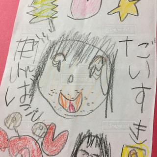イラスト,子供,手紙,宝物,メッセージ,手書き,父の日,日本語,だいすき,5歳,手書き文字,がんばって
