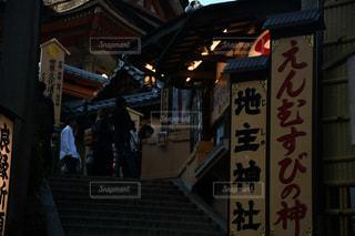 夕暮れの地主神社の写真・画像素材[1667903]