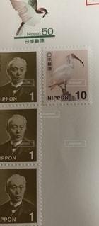 昔の切手の写真・画像素材[2778922]