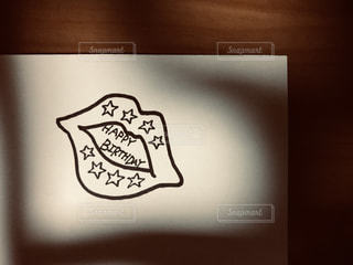 近くにロゴのアップの写真・画像素材[1864164]